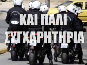 Το Σ.Ε.Φ.Ε.Α.Α. συγχαίρει τους συναδέλφους που ενεπλάκησαν με τον ληστή στο Παγκράτι (video)