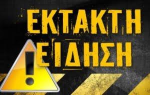 EKTAKTO: Συμπλοκή με τραυματισμό συναδέλφου κοντά στο μετρό Συντάγματος (16/7/2014)