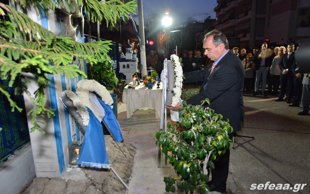 Δήμαρχος Ρέντη κ.Γεώργιος Ιωακειμίδης