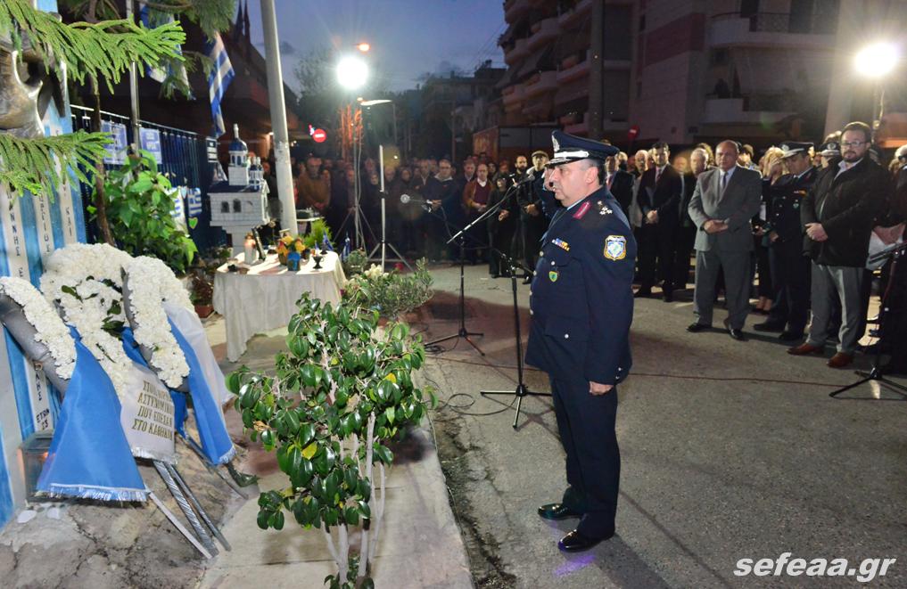 Υπαρχηγός της Ελληνικής Αστυνομίας κ. Διαμαντόπουλος Ιωάννης