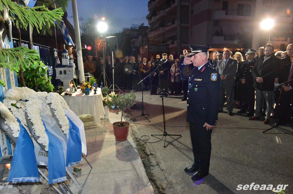 Διευθυντής Αστυνομίας Πειραιά κ. Φώσκολος Κωνσταντίνος