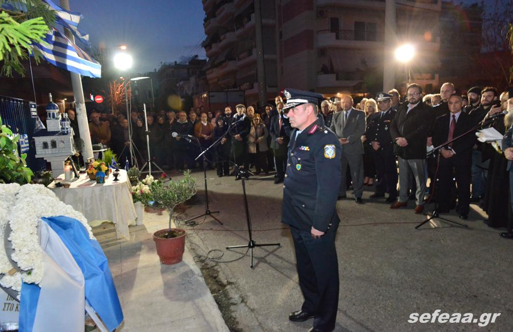 Διευθυντής Άμεσης Δράσης Αττικής κ. Στεργιόπουλος Δημήτριος