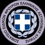 ΝΙΚΟΛΑΟΣ ΖΕΡΙΤΗΣ